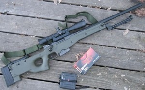 [Image: sniper-canggih-unikboss-4.jpg]