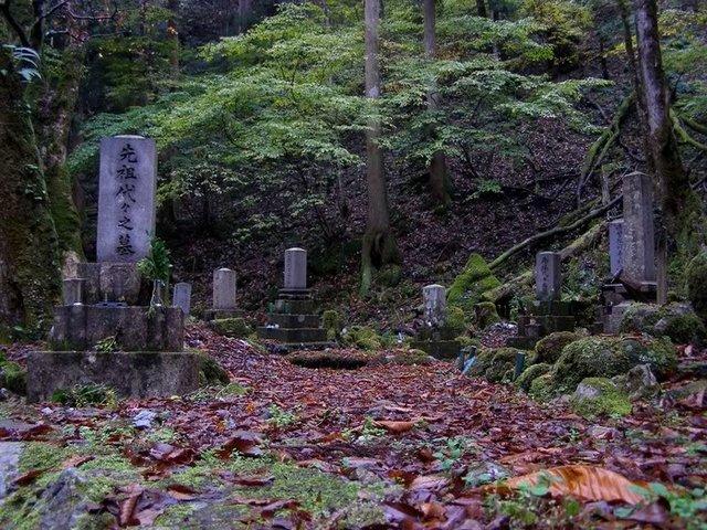 Asli,Ada Desa Horor di Jepang